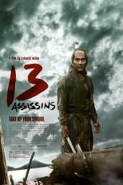 stáhnout 13 samurajů